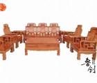 红木沙发组合 花梨木 缅甸/刺猬紫檀/酸枝 现代中式家具 转