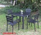 深圳南山区咖啡厅藤椅 胶木桌椅外摆户外休闲藤椅