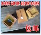 供应灰铁材料碳硅仪定碳杯 南京明睿MR-CUP型