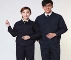 武汉工服定制提醒订制冬季工作服的注意事项