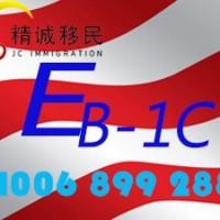 深圳市怡化精诚投资咨询有限公司竭诚为您提供美国留学教育|尊