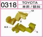 衢州尼龙锁扣,百贲汽车零部件公司,丰田汽车塑料锁扣