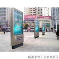 不锈钢_临朐嘉亿建材_不锈钢指示牌