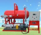 锅炉用冷凝水回收装置节能环保