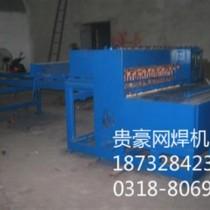 贵豪丝网机械(已认证)_钢筋网片排焊机_数控钢筋网片排焊机