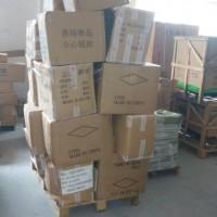 马来西亚包税,包清关,包到门,一条龙海运物流服务