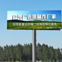 西乡县单立柱广告塔制作 擎天柱制作