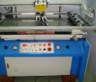 江苏哪里买好的丝印油墨 :印刷油墨供应商