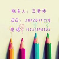 天津施工员 监理员报考培训多少分及格