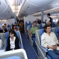 预订法航AF107广州直飞往返雅典特价国际机票商务舱机票
