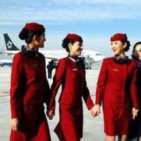 上海到西雅图海航7955//787直飞