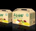 晋中纸箱厂 紫薯纸箱 天地盖梨包装箱大红枣纸箱手提袋印刷低价