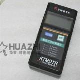 广州KT50B感应式木材水分测试仪
