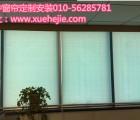 十里河窗帘布艺城 北京十里河布艺窗帘安装