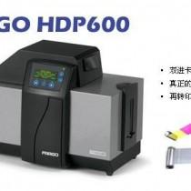深圳Fargo HDP600 CR100证卡打印机销售及维修图片