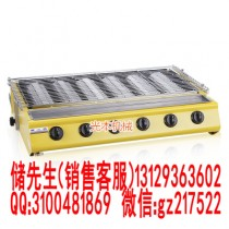 湛江煤气无烟烧烤炉商用烤生蚝机器