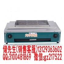 湛江液化气无烟烧烤炉商用烤生蚝机器