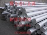 daxinganling,大兴安岭310S不锈钢板厂家