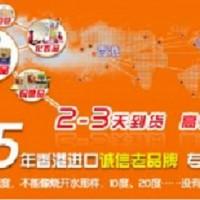 香港胶圈进口如何降低进口费用