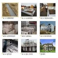 张家口意玛建筑节能模块剪力墙建筑