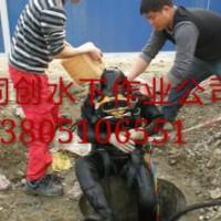 嘉兴污水管道水下封堵施工公司