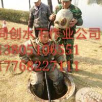 桐乡污水管道水下封堵施工公司