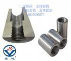 直螺纹连接套筒钢筋机械连接件钢筋接头国标