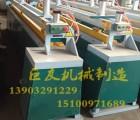 厂家直销全自动接木机 开榫机 木材机械设备