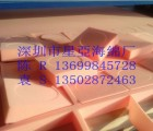 热压EVA成型光滑包装盒  EVA工具箱防护内衬盒