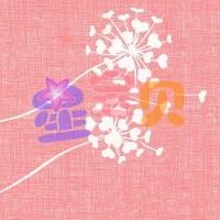 星宝贝儿童室内专用防滑耐磨塑胶地板BA68202粉色