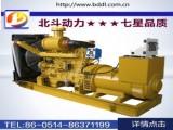 泰州低噪音柴油发电机组/低噪音发电机/低噪音发电机组