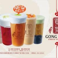 东莞贡茶创业加盟