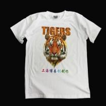 纺织T恤万能打印机 T恤图片打印机