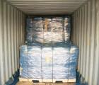 巴西蓝湿牛皮 碎皮 干牛羊皮进口运输 如何从香港报关到国内