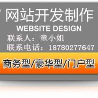 成都地区网页制作的流程制作方法内容