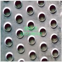 冲孔网-冲孔网用途-冲孔网规格-博润冲孔网厂