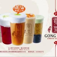 东莞贡茶加盟店连锁