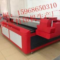 赣州 萍乡手机皮套UV打印机-15968650310