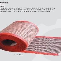 北京输送带厂家---输送带哪家