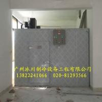 提供冷库安装改造、维修保养 各类冷库工程专业服务