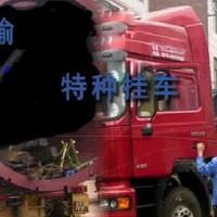 广州惠州到山东青岛威海的大货车出租平板车出租回程车调派价格