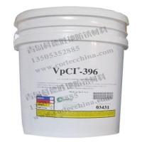科德胜地防锈材料(图),歌德胜地 VPCI防锈添加剂