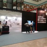 香港大型展台制作公司 香港活动策划执行 深圳展览设计公司