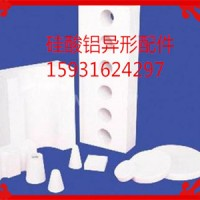 高密度硅酸铝保温板