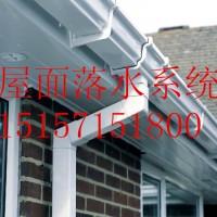 宁波落水系统厂家/批发15157151800