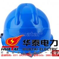 高强度安全帽施工地防砸透气工程建筑劳保头盔印字