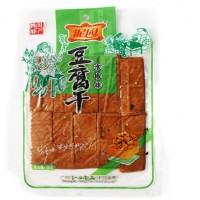 杭州进口豆制品关税费用多少