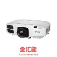 爱普生投影机专业维修CB-4650投影机