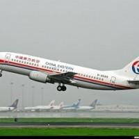 北京飞往纽约的特价公务舱机票