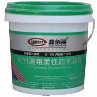 蓝色K11通用柔性防水涂料生产厂家(嘉佰丽)